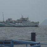 ferry-to-pattaya-2017